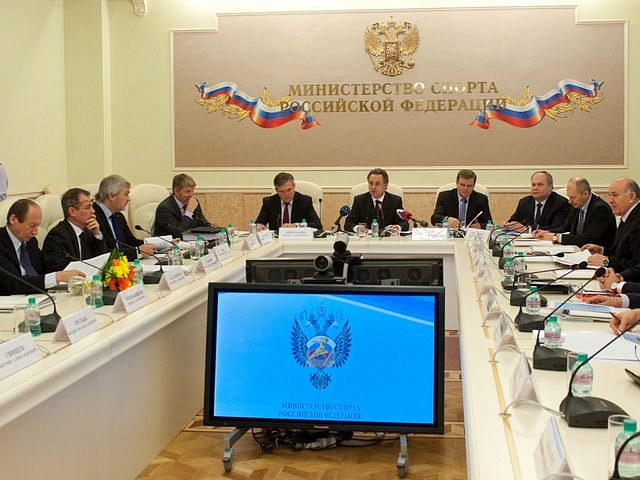 картинки министерства финансов
